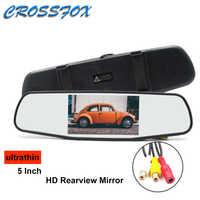 Monitor de espejo retrovisor de coche HD Video Monitor de aparcamiento de coche TFT LCD Screen5 pulgadas ultrafino pantalla 800 * 480px HD grabadora de Video
