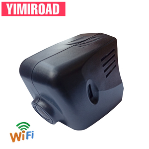 YIMIROAD HiSilicon Hi3516 PH1-E Wifi Car