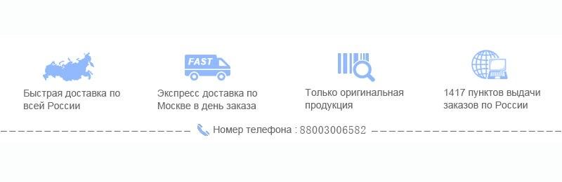 2/X 35 Philips 13848/CP//segnalazione Festoon T6