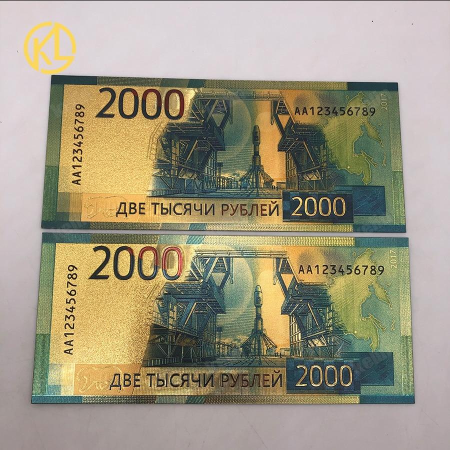 1pc novo lindo russo notas de ouro 2000 rublos 24k folha de ouro banhado a ouro notas coleção presentes de negócios