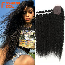 موضة المعبود الأفرو غريب مجعد الشعر مع إغلاق للنساء السود لينة طويلة 30 بوصة أومبير الذهبي الاصطناعية الشعر مقاومة للحرارة