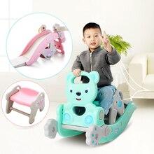 Детское кресло-качалка с лошадкой, детское кресло, три в одном, утолщенное, многофункциональное, складное, для хранения, игрушка для развлечений, детский спортивный
