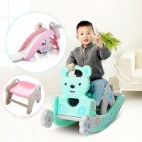 kids Rocking Horse Slide Baby chair Three in one Thickening room Multi function folding storage toy Entertainment children Sport