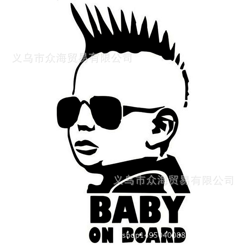 <font><b>C115</b></font> Foreign Trade Sunglasses Boy Baby on Board Baby Safe Warning Automobile Sticker Baby Onboard image