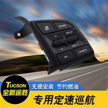 Multi-function car steering wheel cruise control button module accessories for Hyundai Tucson 2015-2019 Car styling
