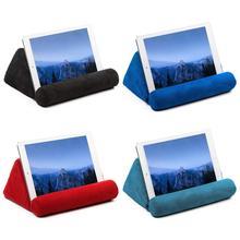 Pillow Pad IPad Bracket Tablet Phone Soft Reading Artifact