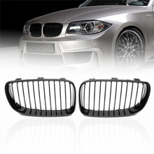 2pcs For 2007-2013 BMW E81 E82 E87 E88 118i 128 Gloss Black Front Kidney Grille New Kidney Double-edged Black Shining kidney maintenance compound essential oil nourishing kidney deficiency kidney increasing desire the department of kidney rest