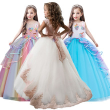 Kid Girl Elegant Weddings Pearl Petals Girl Dress Princess Party Pageant Long Sleeve Lace Tulle for 3 4 5 6 7 8 9 10 11 12 Yrs