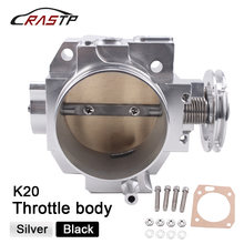 Gaz kelebeği gövdesi RSX DC5 CIVIC SI EP3 K20 K20A 70MM CNC emme gaz kelebeği gövdesi performans emme manifoldu RS-THB005-70mm