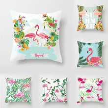 Modern Concise Automobile Pillow Cover Fashion Flamingo Design Case Flower And Plant Cushion For Home