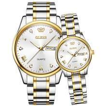 Par de relojes de acero inoxidable para hombre y mujer, relojes sencillos para parejas, 2020