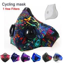 GLORSUN maska przeciwpyłowa do ust maska pm2.5 hurtowa maska przeciwzapachowa do oddychania 1