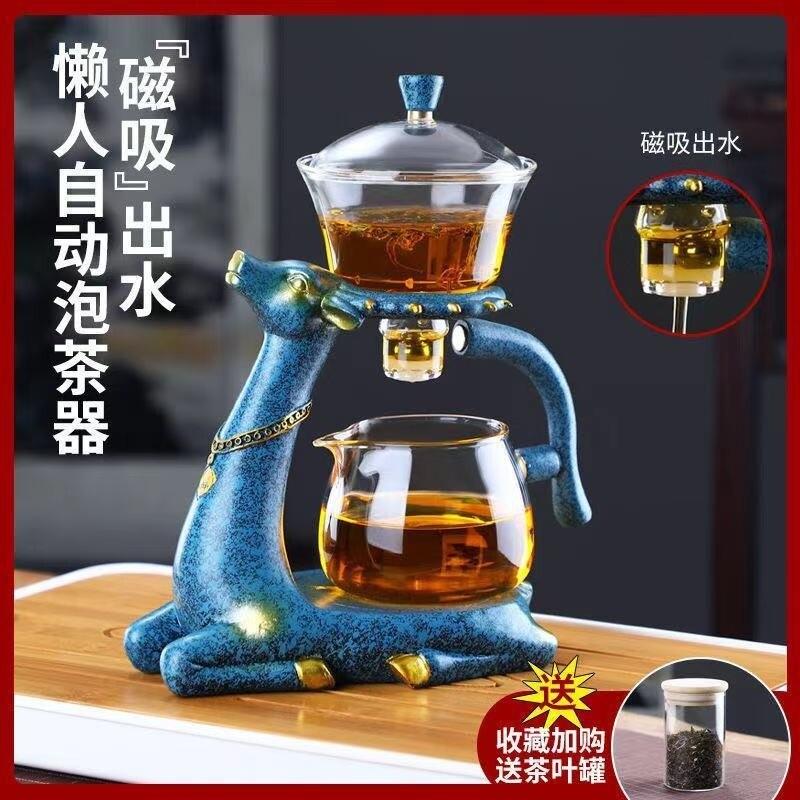 Full automatic glass Kung Fu tea set creative tea maker household simple lazy tea maker net red drinking Teapot Set