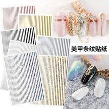 Fita adesiva para arte em unhas, tira de metal preta/dourada/rosa dourada, 1 peça adesivos de decalques de unha da folha