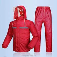 Дождевик, костюм для мужчин и женщин, дождевые штаны, костюм для езды на велосипеде [Сплит], водонепроницаемый плащ от дождя для дождя, мотоцикла, водонепроницаемый