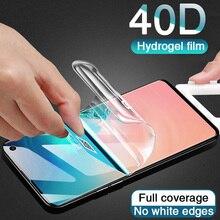 Película de hidrogel 40D para Samsung Galaxy S10E S10 S9 S8 Plus película protectora de pantalla para Samsung S7 edge Note 8 9 no de vidrio