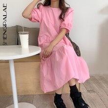 SHENGPALAE 2020 New Summer Women Vintage Loose High Waist Slim Was Thin Elegant Puff Sleeve Pink Max
