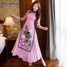 2017 summer ao dai cheongsam folk style vietnam robes wide leg pants suit two pieces chiffon aodai graceful stand collar elegant