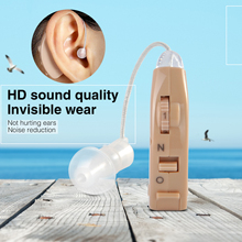 Hearing Aid Rechargeable Hearing Aids Mini BTE Invisible USB Ear Aid Sound Amplifier For The Elderly Hearing Loss Device spy listening device recharegable fashionable hearing aid earphone c 06 for medical sale free shipping