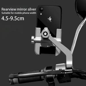 Image 2 - Motocykl rower telefon komórkowy wspornik ze stopu aluminium dla SUZUKI M109r M50 Marauder Vz800 Vl800 Volusia Vz800 Spepia Zz b king