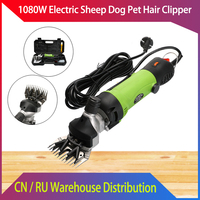 1080W EU Plug Electric Sheep Dog Pet Hair Clipper Animal Shearing Supplies Goat Alpaca Farm Cut Machine Adjustable Speed