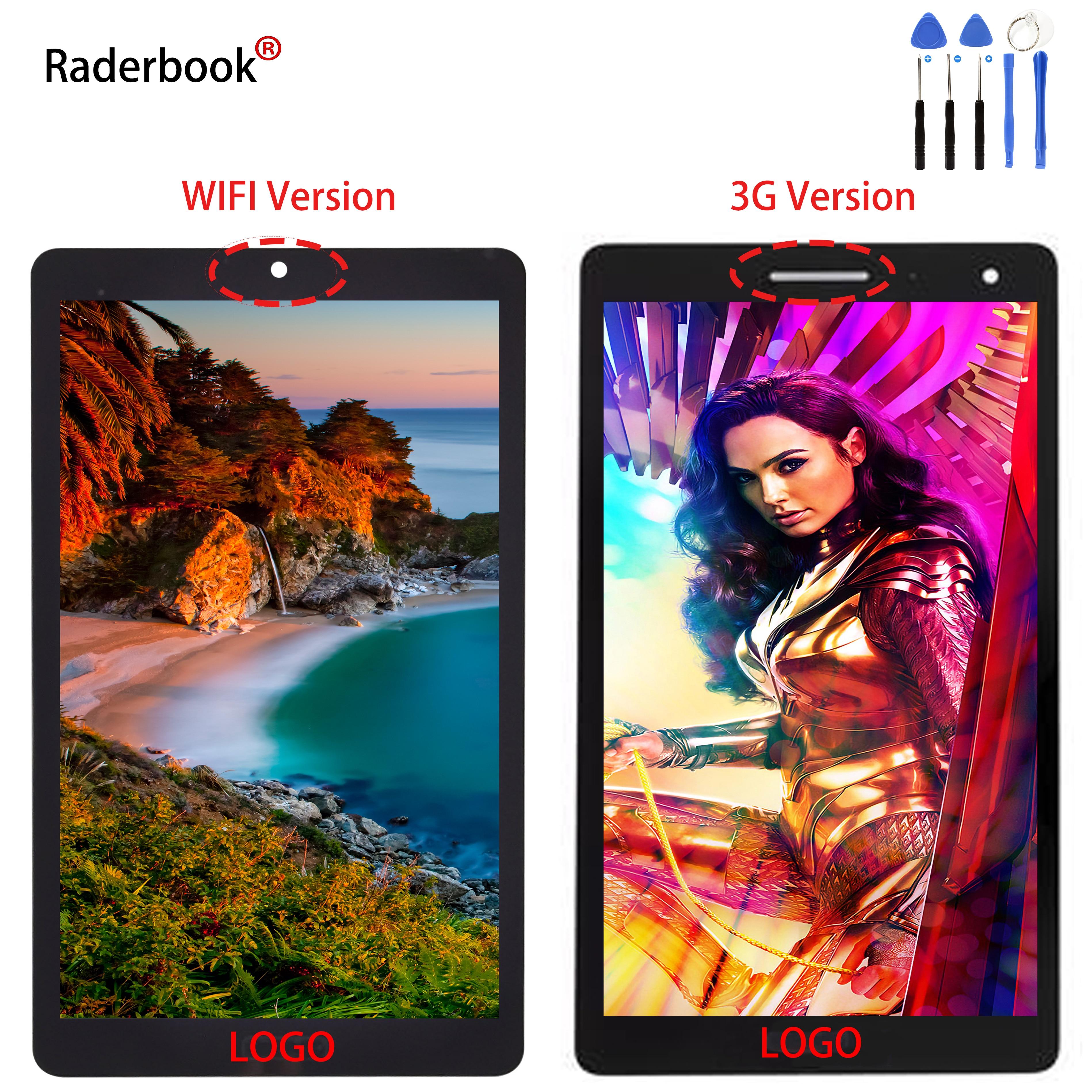 ЖК-дисплей для Huawei Mediapad T3