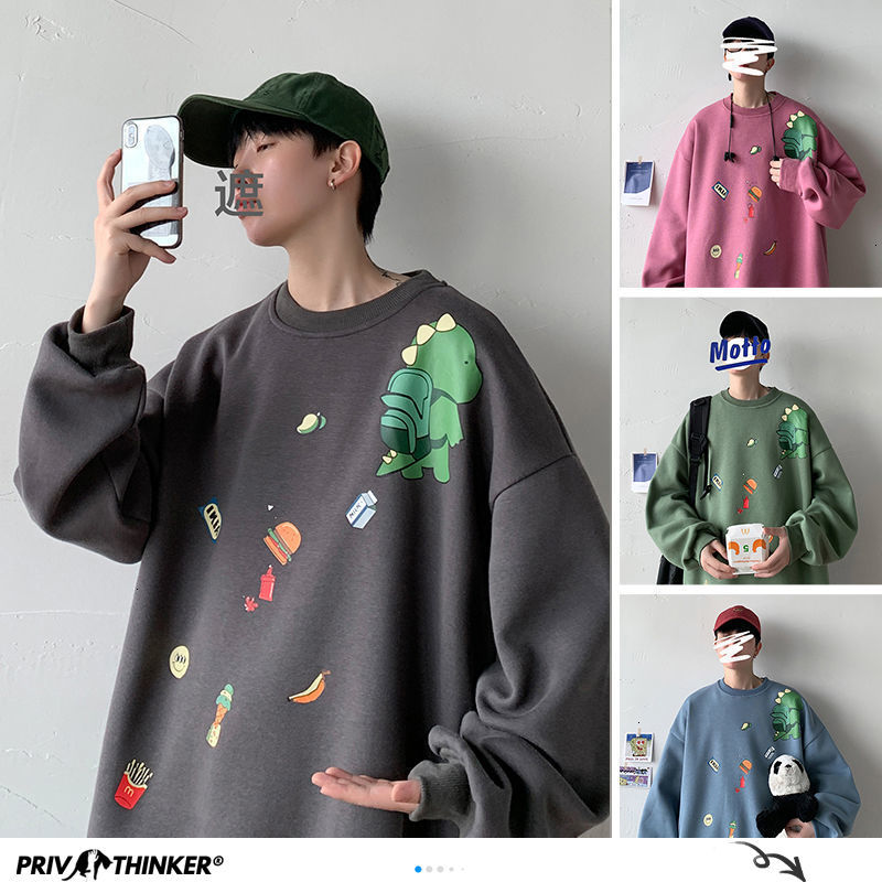 Privathinker Funny Printed Men Hoodies 2020 Autumn Cartoon Men's Korean Sweatshirts 6 Colors Man Harajuku Casual Pullovers Tops