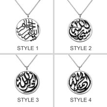 AILIN Women Men Necklace Muslim 925 Sterling Sliver Allah Islamic Basmala 4 Style