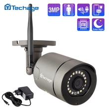 Techage 3MP Wireless IP Camera AI Outdoor Waterproof Security Audio WiFi Camera Two Way Audio for Wireless WIFI CCTV System Kit