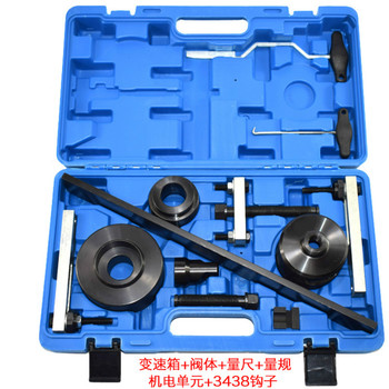 For VW Audi OAM Seven-Speed Transmission Clutch Disassembler DSG Dual Clutch Disassembly Special Tool