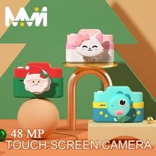 4K كاميرا رقمية للأطفال كاميرا 48MP 3 بوصة كاميرا مع واي فاي شاشة تعمل باللمس لفتاة الأطفال هدية أطفال لعبة تعليمية الكاميرا