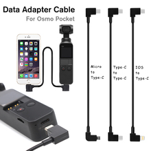 Connectez le câble type c au type c/micro usb/IOS pour DJI OSMO poche Osmo Conversion daction ligne de données accessoires Kit dextension