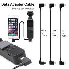 Kết Nối Cáp Type C To Type C / Micro USB / IOS Cho DJI OSMO Bỏ Túi Osmo hành Động Chuyển Đổi Dữ Liệu Dòng Phụ Kiện Mở Rộng Bộ