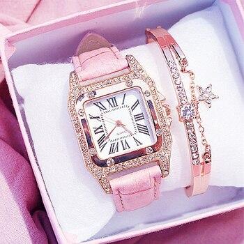 Women Square Diamond Bracelet Watches Set