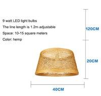 Shade size 40CM