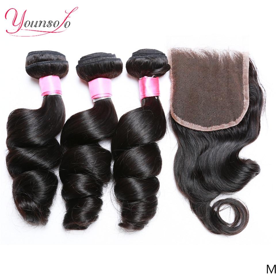 Younsolo бразильские волосы, пряди с закрытием, не Реми, человеческие волосы, 3 пряди, с закрытием, свободные волнистые пряди