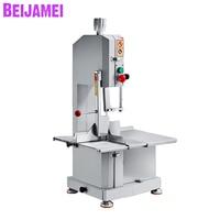 BEIJAMEI Frozen Meat Bone Cutting Machine Multifunctional Electric Bone Sawing Machine Commercial Meat Beef Bone Cutter