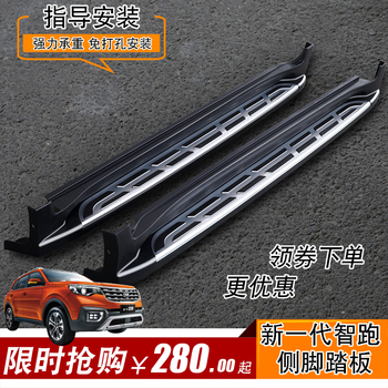 High Quality aluminum Car Running Boards Auto Side Step Bar Pedals for KIA SportageR Sportage R 2011-2019 car accessories