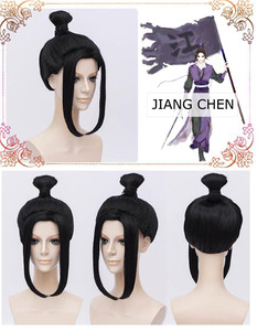 Image 4 - מו Dao Zu שי קוספליי אמן של השטני טיפוח פאה ווי Wuxian קוספליי עתיק שחור ארוך שיער אסיה סייף פאה