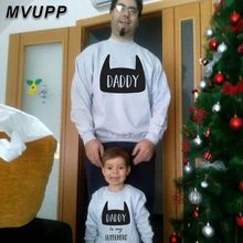 Top family matching papa me Batman super cool sweatsht winter clothes daddy son fashion outfit christmas cute cartoon sweaters