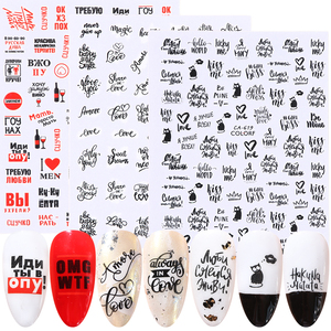 3D Russian Letter Nail Art Sticker Valentine Love Flower Transfer Paper Slider For Nail DIY Adhesive Decal Manicure LECA617-626(China)