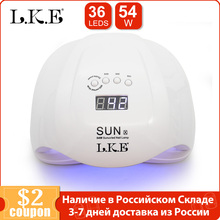 Светодиодная УФ лампа для ногтей LKE, 54 Вт, Сушилка для ногтей, УФ Гель лак для ногтей с кнопкой 30 с/60 с, таймер, 36 светодиодный, двойная лампа для маникюра и дизайна ногтей