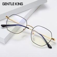 Очки с защитой от сисветильник и излучения для мужчин женщин