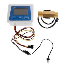 1 Set LCD Digital Flow Meter Water Flowmeter Temperature Time Record with G1/2 Flow Sensor