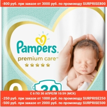 Подгузники Pampers Premium Care 0 1.5-2.5кг 30шт