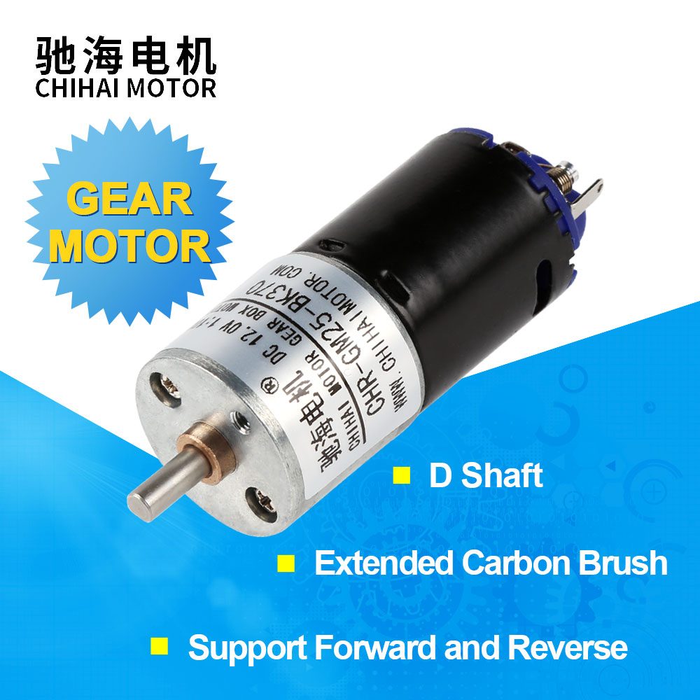 CHIHAI <font><b>MOTOR</b></font> CHR-GM25-370K low noise high speed 25mm Gearbox with <font><b>370</b></font> Brush <font><b>Motor</b></font> for WPL Henglong C14 C24 B14 B24 B16 B36 image