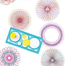 1 шт. набор игрушек для рисования спирографом, креативный дизайн спирального рисунка, развивающие игрушки для детей, креативные игрушки для рисования, случайный цвет