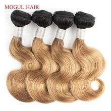 MOGUL волосы 4/6 пучки 50 г/шт. 10 12 дюймов T 1B 27 темный корень медовый блонд бразильские волнистые человеческие пучки волос не Реми
