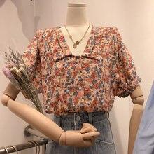 Женский шифоновый топ с отворотом zosol винтажный цветочным