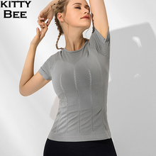 Yoga Top Fitness Women Sport Shirt Gym Short Sleeve High Elastic Breathable Workout Sportswear